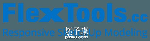 FlexTools Logo