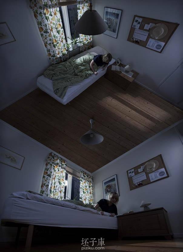 Nightmare perspective