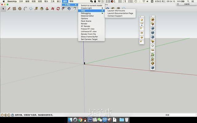 Mac苹果系统Vray for SketchUp 8 | SketchUp坯子库