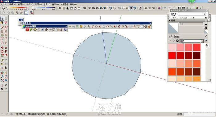 sketchup冰激凌制作