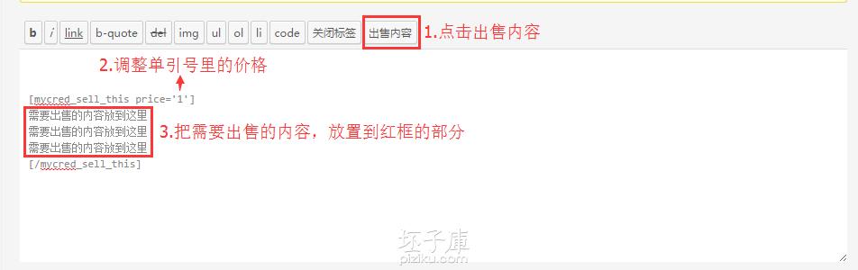 QQ-Jie-Tu-20150708170410