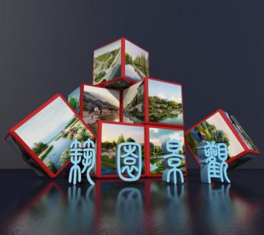 yuanlin201314
