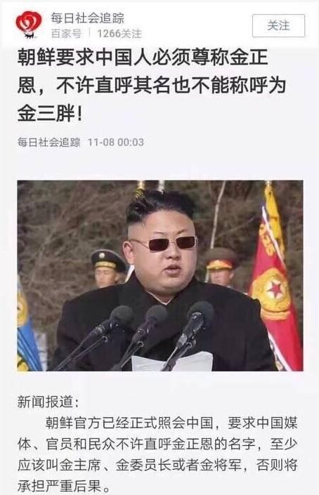 zhangwu